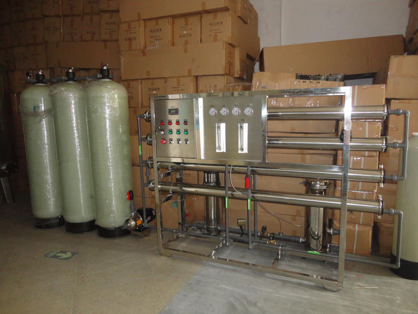 2吨纯水RO反渗透新宝5app下载,贵州水处理新宝5app下载