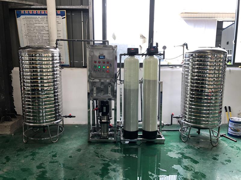 贵州腾际环保科技有限公司订购订购0.5吨反渗透