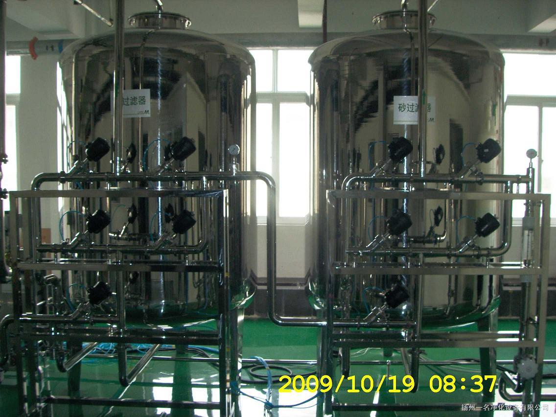 贵州井水过滤器,贵州饮用水新宝5app下载