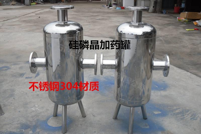 硅磷晶加药罐批发